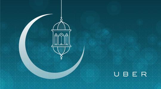 Uber Ramadan