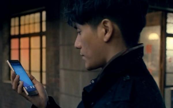 honor-7-teaser-video-2