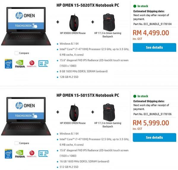 hp-omen-new-price