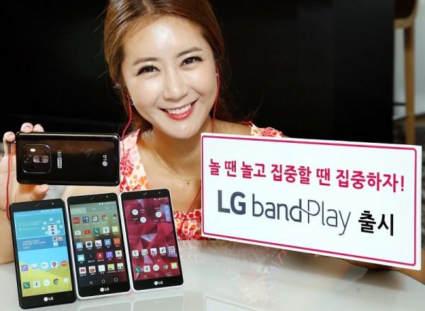 lg-band-play-korea-1