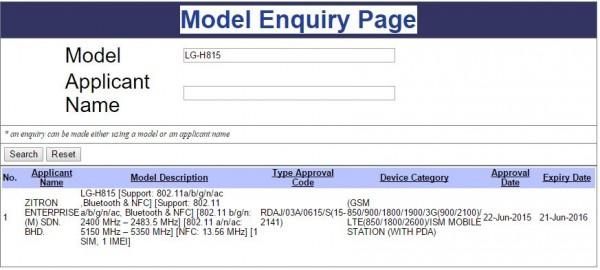 lg-g4-sirim-database