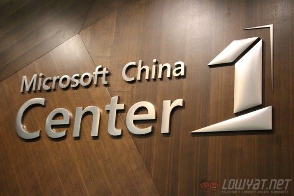 microsoft-asia-innovation-tour-2