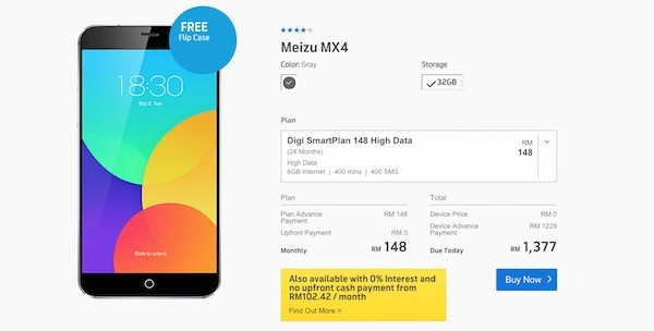 Digi Meizu MX 4 Bundle Updated