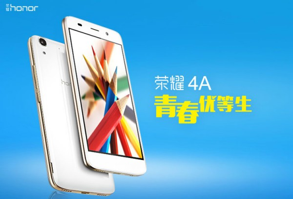Honor 4A 2