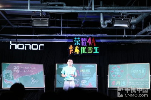 Huawei Honor 4A Launch