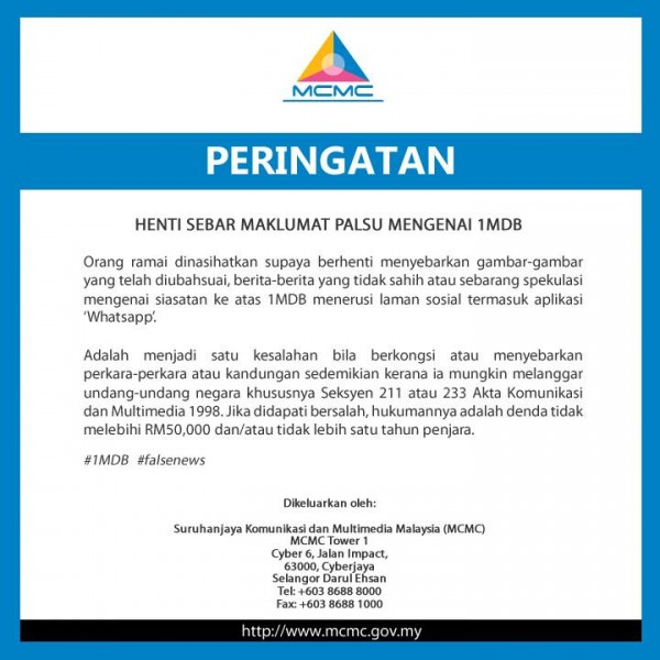 MCMC 1MDB Notice