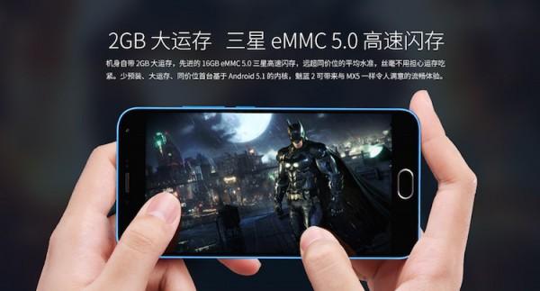 Meizu M2 2GB RAM 16GB ROM