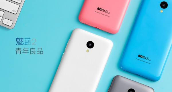 Meizu M2 Colours