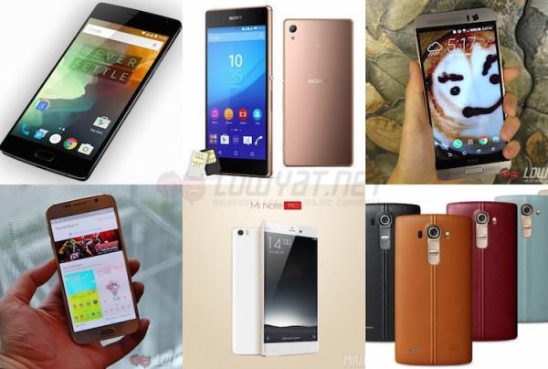 OnePlus 2 vs 2015 Flagship Smartphones