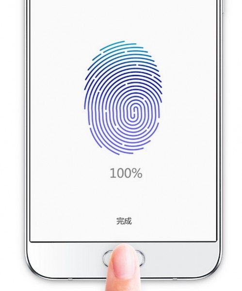 Samsung Galaxy A8 Fingerprint Scanner