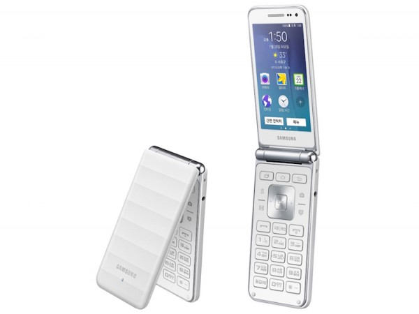 Samsung Galaxy Folder 2015 White