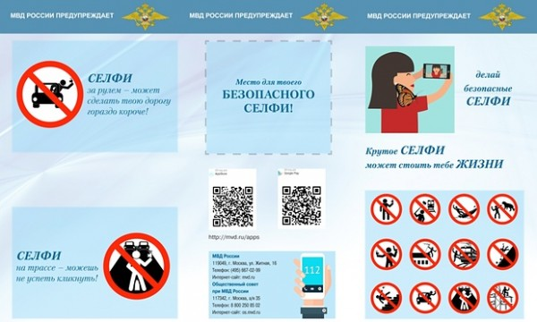 Selfie Safety Campaign in Russia
