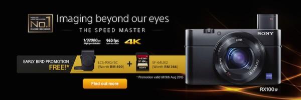 Sony RX100 IV Malaysia Price