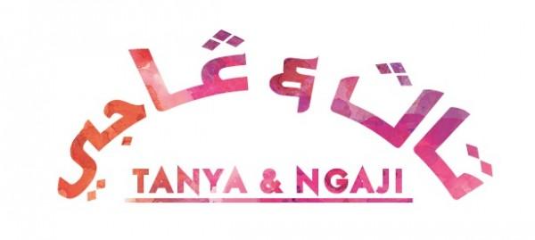 Tanya & Ngaji-01
