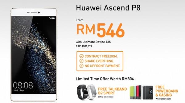 U Mobile Huawei P8 Bundle with Freebies