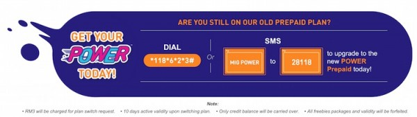 U Mobile Migrate to Power Prepaid