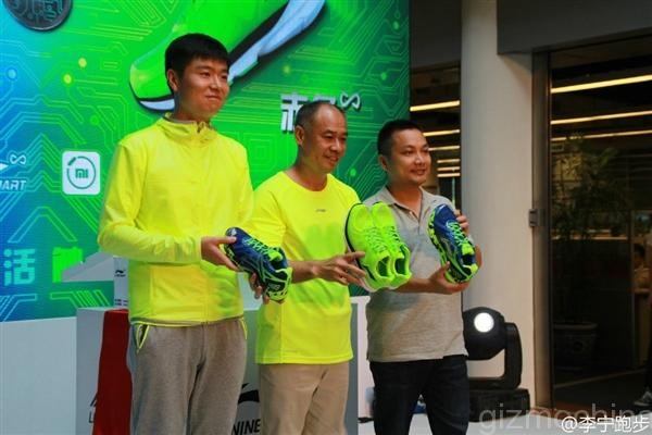 Xiaomi Li Ning Smart Shoes
