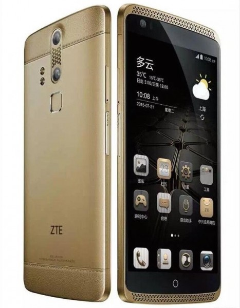 ZTE Axon China Official