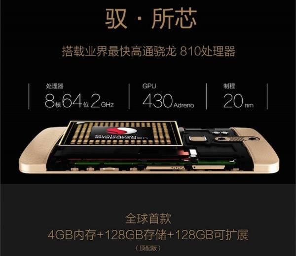 ZTE Axon Lux 4GB RAM 128GB Storage
