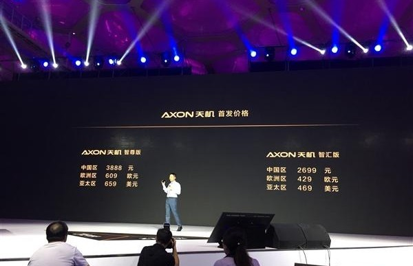 ZTE Axon and Axon Lux Price China