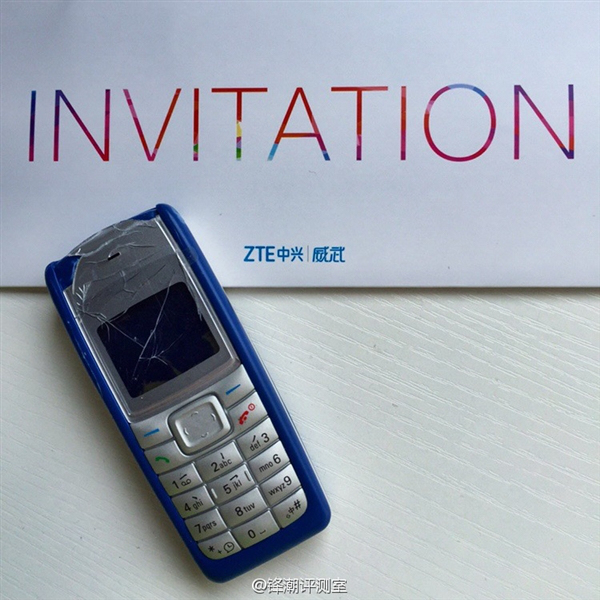 ZTE Trolls Meizu Using Invitation with a Broken Nokia 1110 Inside