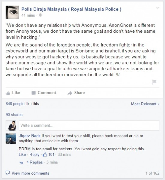 anonghost-pdrm-facebook-3