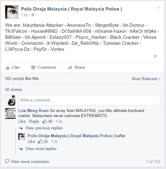 anonghost-pdrm-facebook-4
