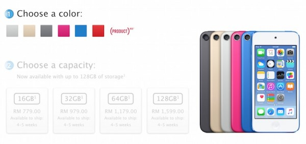 iPod touch 2015 Price Malaysia
