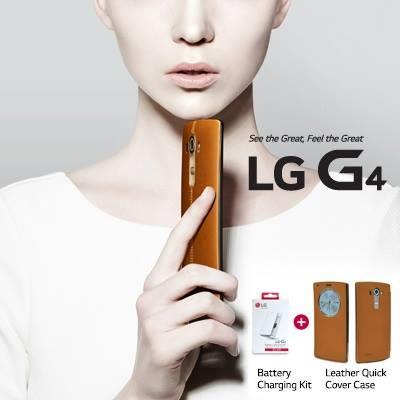 lg-malaysia-g4-promo