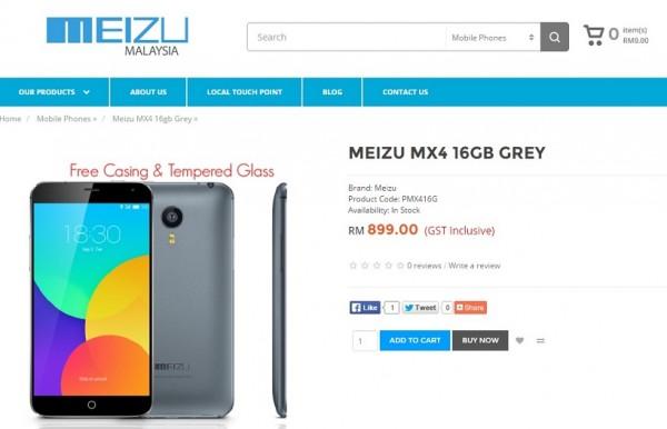 meizu-mx4-price-drop-899