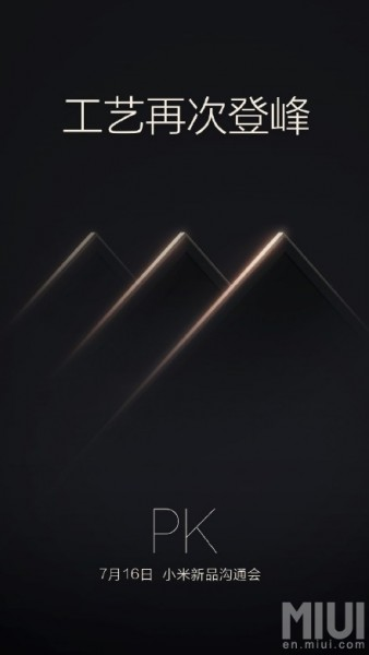 xiaomi-july-16-launch-teaser-1
