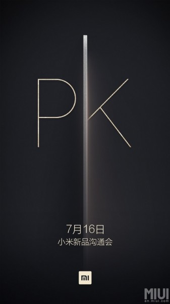 xiaomi-july-16-launch-teaser-2