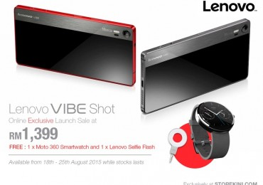 Lenovo Vibe Shot Online Launch Sale - Exclusive At Storekini