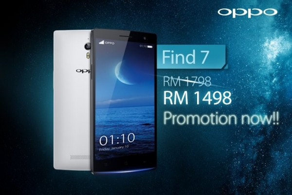 OPPO Find 7 Price Reduction