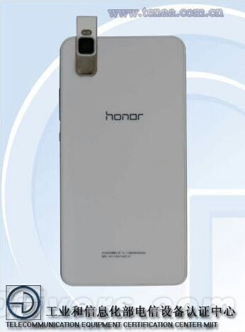 Huawei Phone with Pop Up Camera