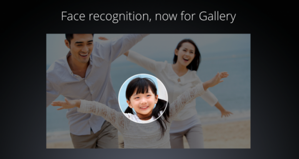 MIUI 7 Face Recognition in Gallery