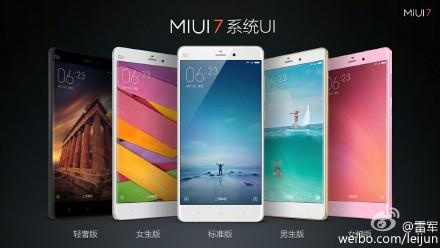 MIUI 7 Lei Jun