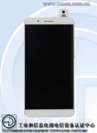 TENAA Huawei ATH AL00 Pop Up Camera
