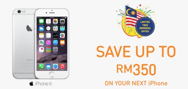 U Mobile Merdeka 2015 Promotion up to RM350 Discount for iPhone
