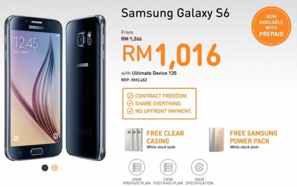 U Mobile Samsung Galaxy S6 Bundle