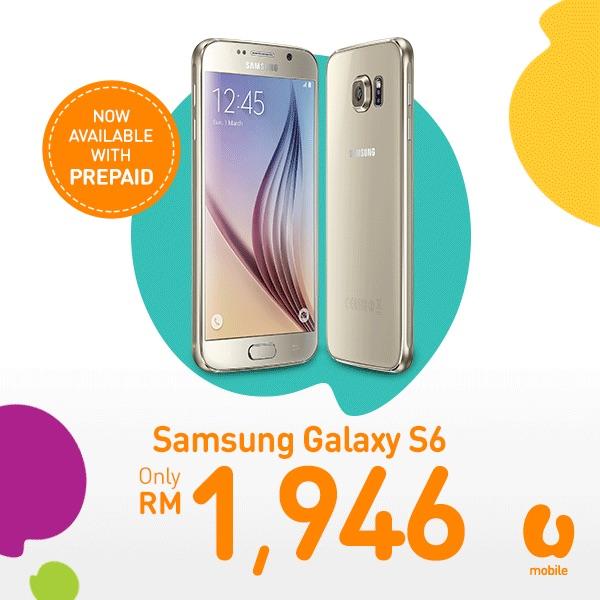 U Mobile Samsung Galaxy S6 Prepaid Bundle