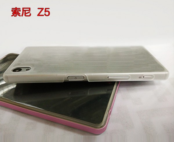 Xperia Z5 Dummy Set Leak