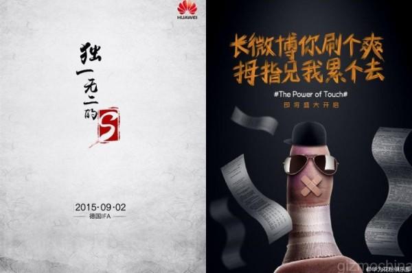 huawei-mate7s-teaser