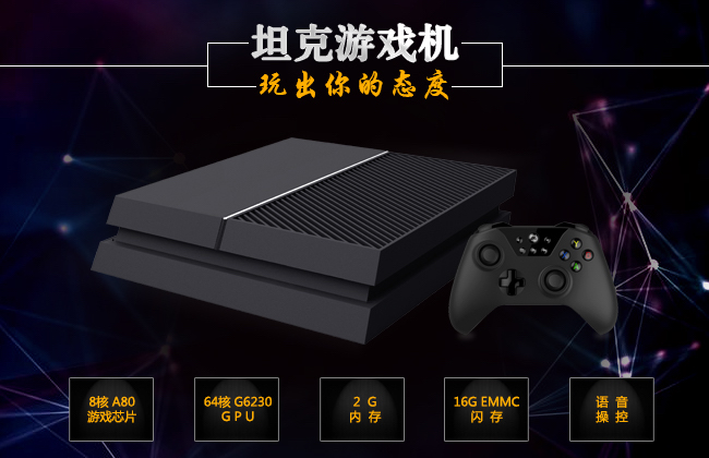 """The OUYE """"Combines"""" the Best of Two Consoles: the PlayStation 4 & Xbox One"""