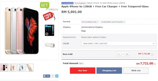 11street-iphone-6s-malaysia-price