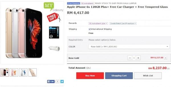 11street-iphone-6s-plus-malaysia-price