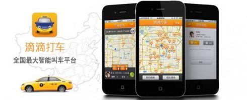 Didi-Dache-app