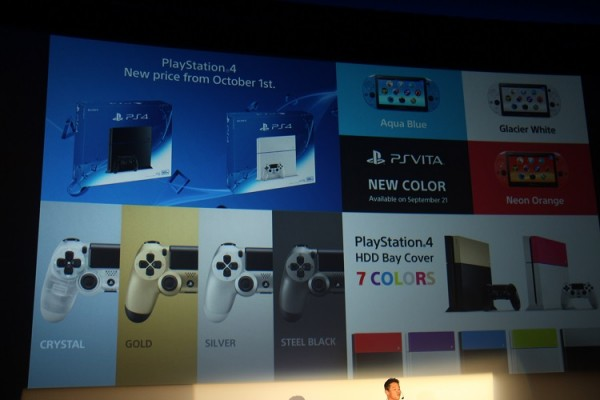 TGS PS4 New Colours