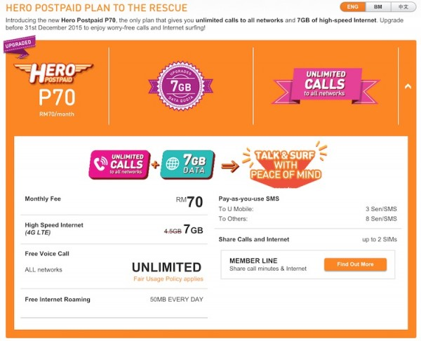 U Mobile Hero Plan 7GB data and Unlimited Calls for RM70