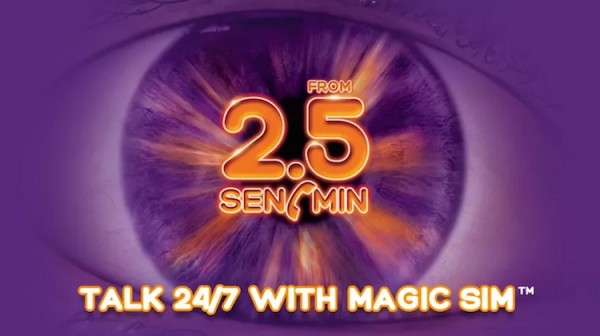 Xpax Magic SIM New Call Rates 2.5sen per minute